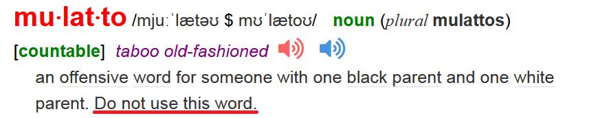 мулатка по-английски не mulatto